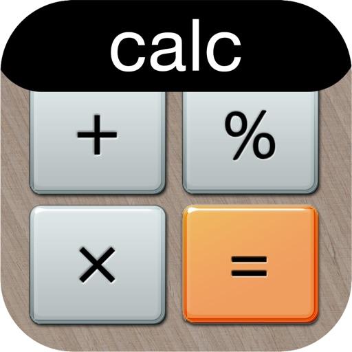 Калькулятор Плюс - полноэкранная версия