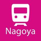 Nagoya Rail Map Lite icon