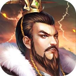 英雄霸业-热血三国经典策略游戏
