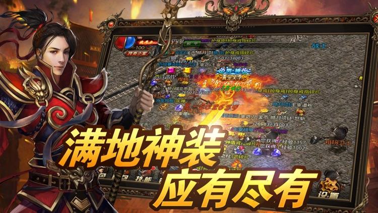 王城霸业 screenshot-4
