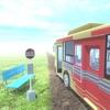 バス停のある道