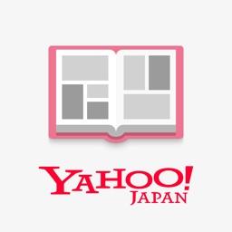 Yahoo! ブックストア