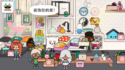 Screenshot for Toca Life: Neighborhood in China App Store