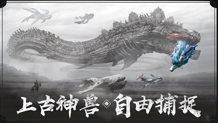 远古世界:御剑蜀山,绝世时代!