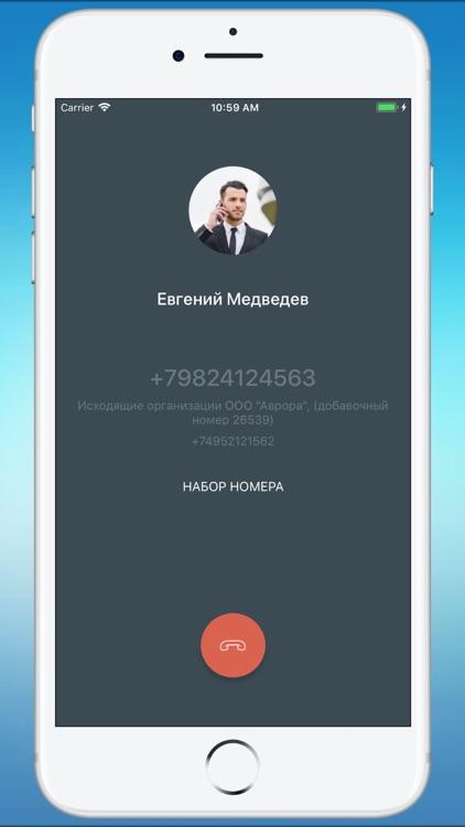 CRM-система «Простой бизнес» screenshot-4