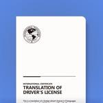 国际驾照认证件—出国自驾游租车必备应用