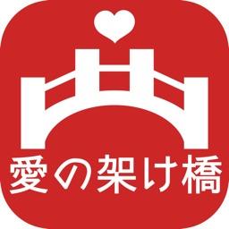 タギゾウくんの養老ナビ By Nakasha Creative Co Ltd