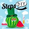 点击获取Steps DIY