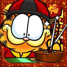 La defensa de Garfield