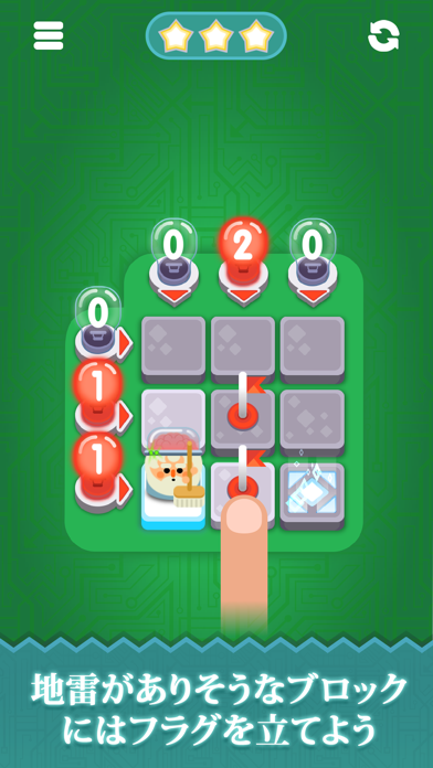 Minesweeper Geniusのおすすめ画像2