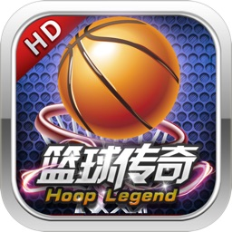 篮球经理 HD