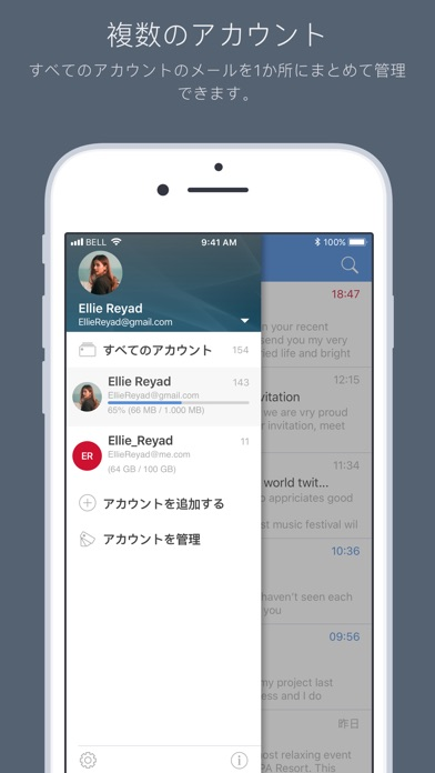 Bizmail - Business emailのスクリーンショット2