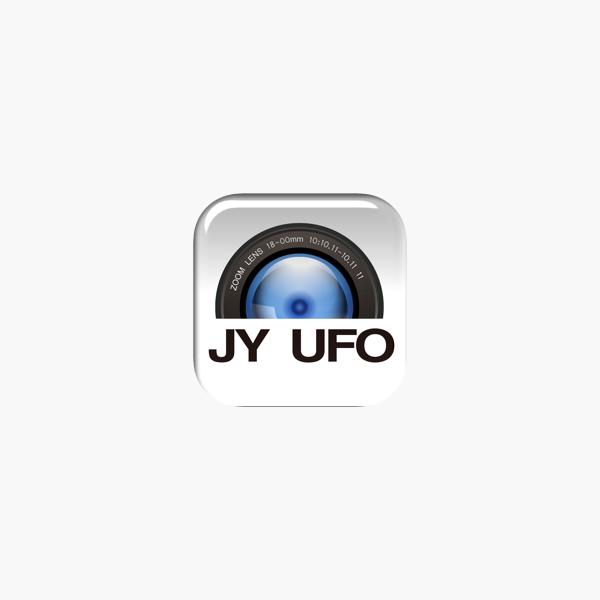JY UFO TÉLÉCHARGER