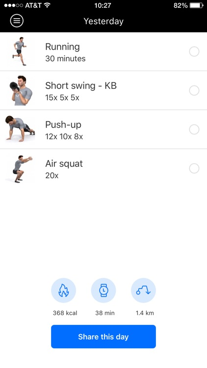AM Personal Trainer