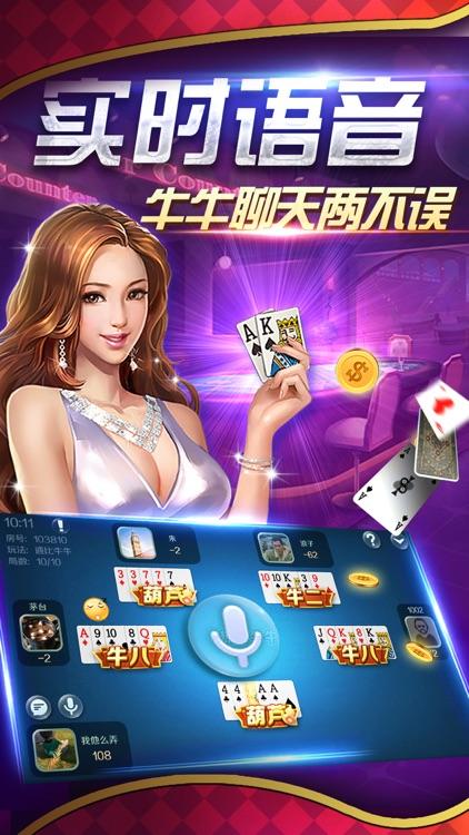 阿拉斗牛:多种新玩法上线 screenshot-4