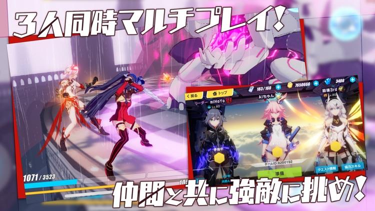 崩壊3rd screenshot-3