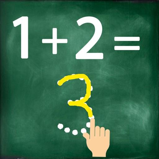 المعلم الصغير تعلم الحساب