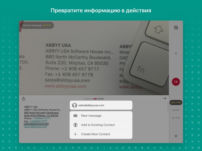 TextGrabber 6 – Сканер текста Screenshot