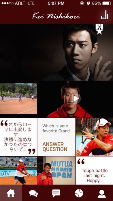 Kei Nishikori Official Appスクリーンショット