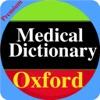 Medical Dictionary Premium