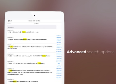 Holy Bible In Amharic下载安装_应用信息历史版本公司简介_尼日尔苹果IOS