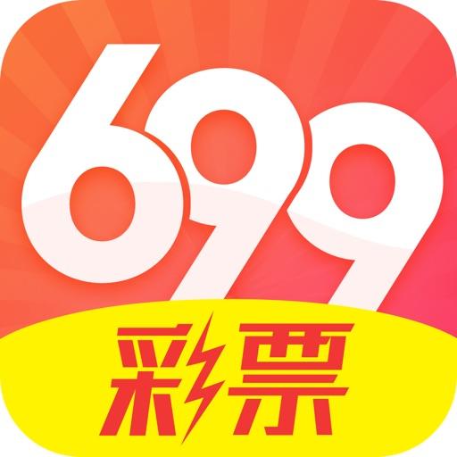699彩票_权威彩票平台