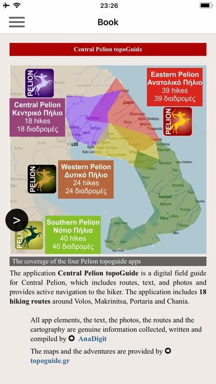 Central Pelion topoguide