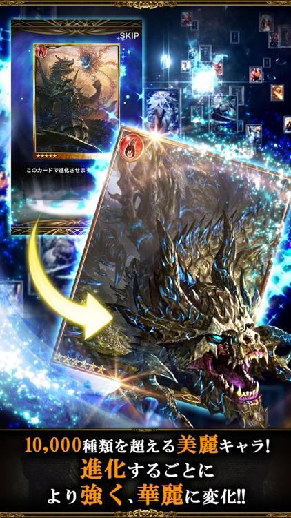 レジェンド オブ モンスターズ -超美麗カードバトルRPG screenshot-3