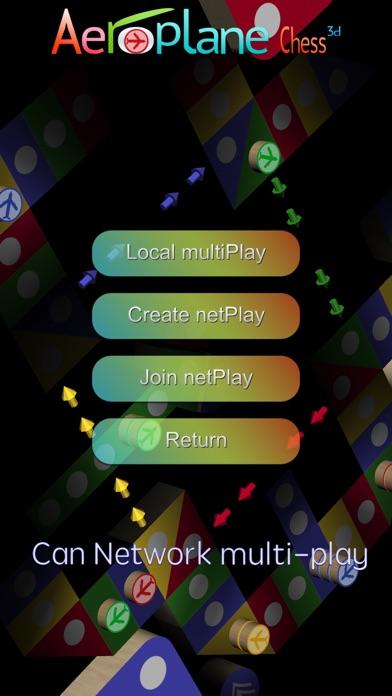 Aeroplane Chess 3D - LudoBoard screenshot 1