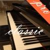 古典音乐名曲赏析专业版 - 一生必听的音乐精选