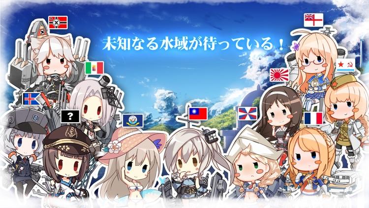 戦艦少女R screenshot-3