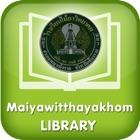Maiyawitthayakhom Digital Library icon
