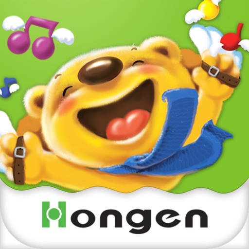 Orff Music for Kids 2
