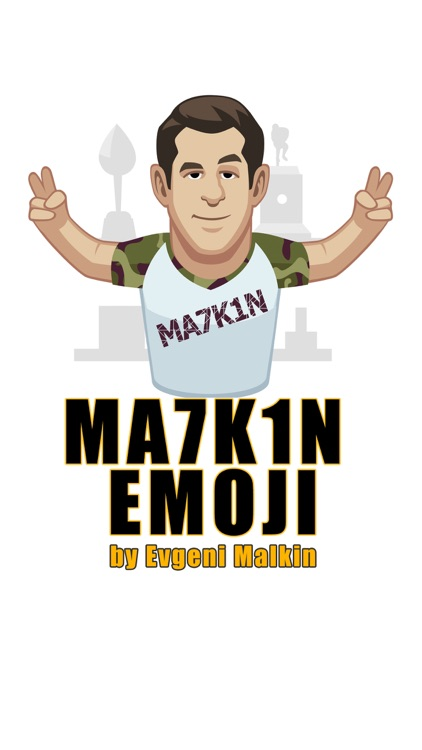 Malkin Emoji screenshot-0