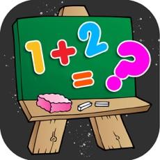Activities of Basic Fact Math Addition Skill