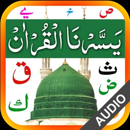 Yassarnal Quran with Audio by jabir Ali