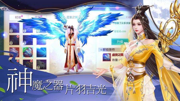 剑闯凌霄:江湖探索游戏
