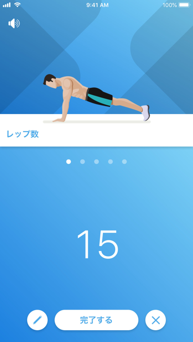 Screenshot for Just 6 Weeks PRO in Japan App Store
