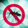 防蚊子 - 驱蚊剂