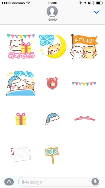 Message Nyanko screenshot-4