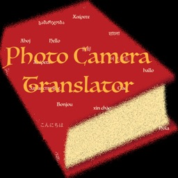 Photo Camera Translator