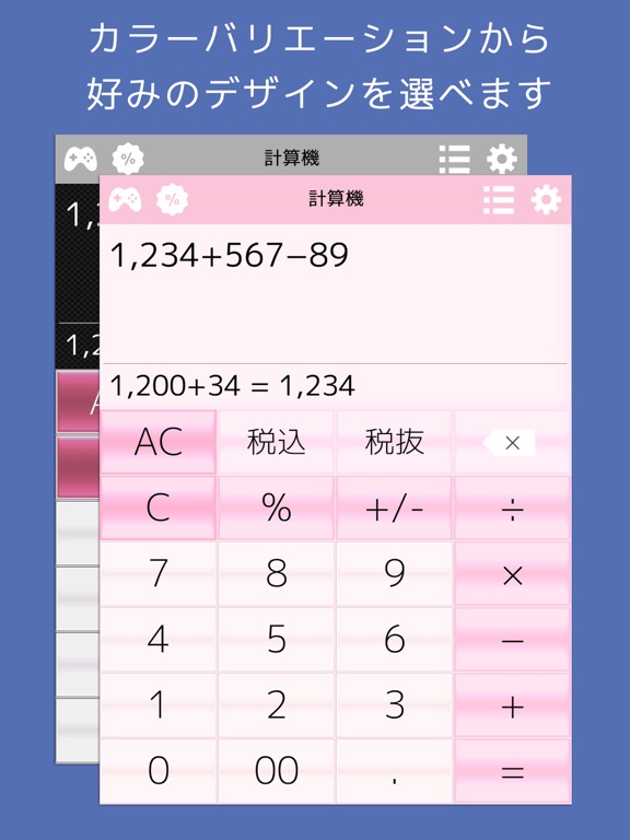 https://is5-ssl.mzstatic.com/image/thumb/Purple128/v4/ae/fb/9c/aefb9cc0-931e-6a4f-bc3f-2a66cf31fe77/source/576x768bb.jpg
