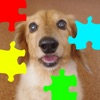 犬(イヌ,いぬ)のジグソーパズル