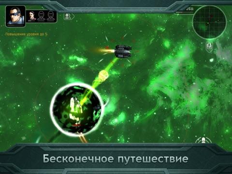 Plancon: Space Conflict Sim на iPad