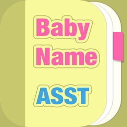 Baby Name Assistant