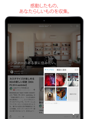 Flipboard: News for our time screenshot 4