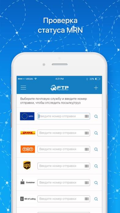 FTP Tracker | App Price Drops