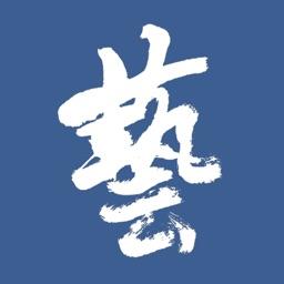 艺云阁 - 传统文创