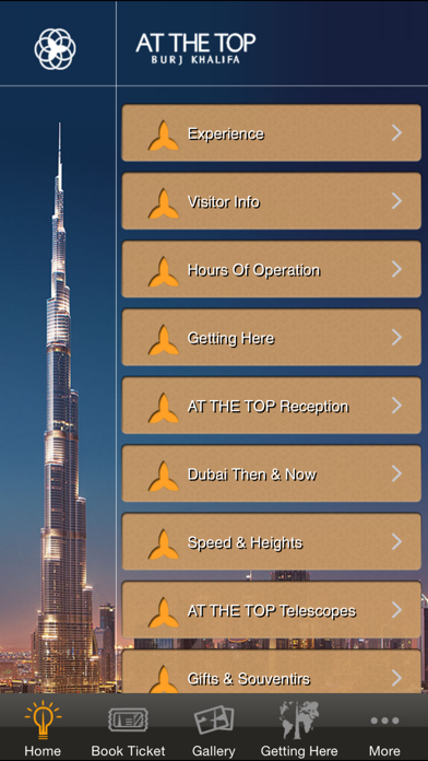 At the Top, Burj Khalifa screenshot two