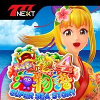 サミー(Sammy) CRスーパー海物語 IN 沖縄4(沖海4)【777NEXT】のアプリ詳細を見る